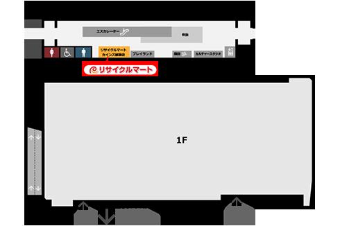 floormap_hamamatsu.png