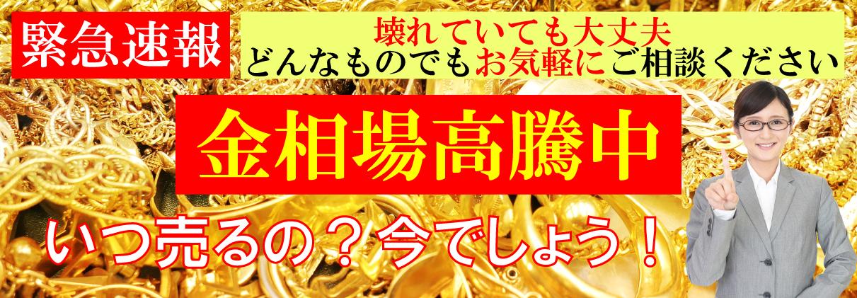 工具屋源さん 浜松入野店 磐田インター店