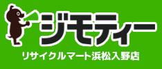 リサイクルマート浜松ジモティーアカウント