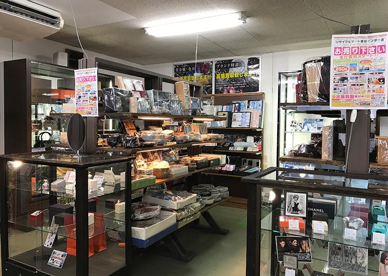 磐田インター店